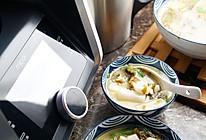鸡肉丁酸菜汤年糕的做法
