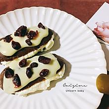 蔓越莓松露巧克力泡芙#做道好菜,自我宠爱!#