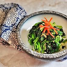 快手凉拌菜系列-凉拌菠菜