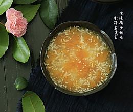 米酒橘子甜汤的做法
