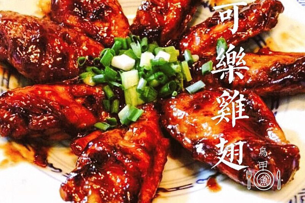 可乐鸡翅 炒鸡简单(ˉ▽ ̄~)的做法