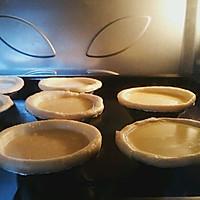 创新版椰汁蛋挞的做法图解6
