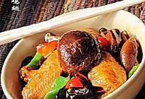 香菇焖鸡翅的做法