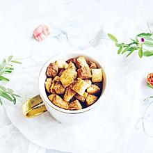 吐司的一百种吃法——肉桂糖烤吐司角