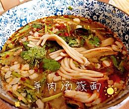 羊肉汤莜面的做法