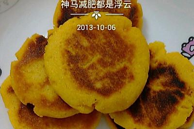 玉米面柿子餅