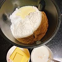 红豆椰蓉面包的做法图解1