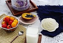 孕妈15分钟健康早餐食谱#雀巢营养健康#的做法