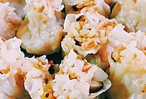 虾仁/鸡肉 烧卖的做法