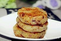 香浓绵软,适合宝宝的西式能量小饼    培根洋葱土豆饼的做法