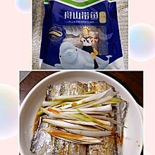清蒸带鱼#鲜到鲜得舟山带鱼0元试吃#