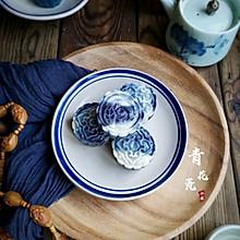 精致高雅的青花瓷冰皮月饼,更适合今年中秋伴手礼