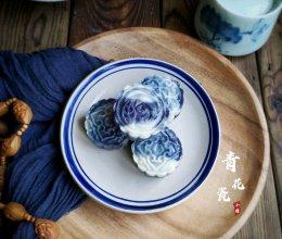 精致高雅的青花瓷冰皮月饼,更适合今年中秋伴手礼的做法