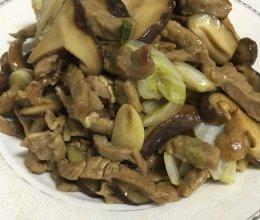 香菇炒牛肉丝 好吃又下饭的做法