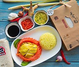 海南鸡饭(新加坡国菜)的做法