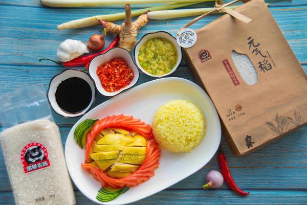 海南鸡饭(新加坡国菜)