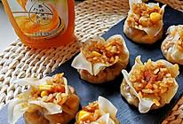 #太太乐鲜鸡汁玩转健康快手菜#快手烧卖的做法