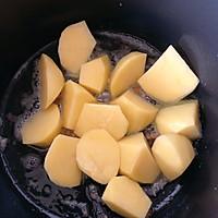 黑胡椒时蔬鸡翅的做法图解4
