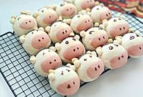 #福气年夜菜#丑萌奶牛豆沙面包的做法