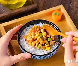 鸡肉时蔬饭 宝宝辅食食谱的做法
