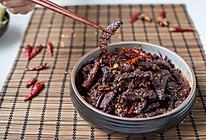 冷吃牛肉#豆果魔兽季部落#的做法