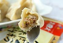 大喜大牛肉粉试用之肉馅水饺的做法