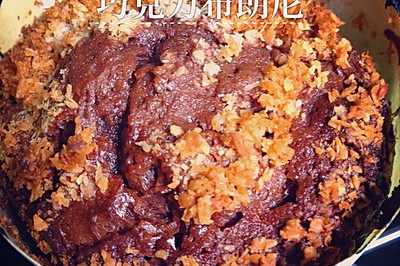 【滚滚厨房】Nutella榛子巧克力布朗尼(无黄油超简单)