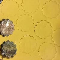 不列塔尼酥饼的做法图解8