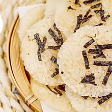 剩米饭秒变香脆仙贝
