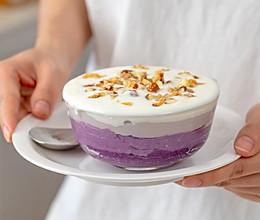 #洗手作羹汤#酸奶紫薯盒子|低脂饱腹的做法