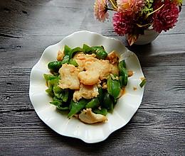 菜椒炒鱼片的做法
