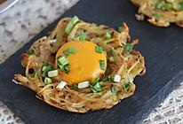 土豆鸟巢蛋的做法