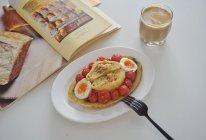 #健康餐#全麦南瓜包配烤香蕉番茄热色拉的做法