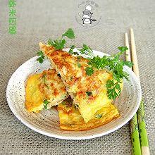 虾米菜脯蛋饼