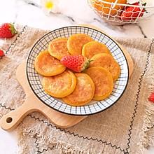 芝心南瓜饼#憋在家里吃什么#