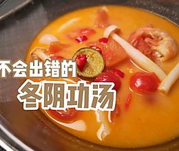 不会出错的冬阴功汤的做法