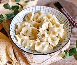 #换着花样吃早餐#软嫩可口~不腥不腻的鲅鱼饺子的做法