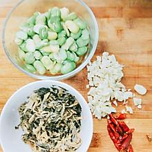 3元蚕豆炒酸菜