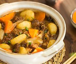 萝卜马蹄羊肉煲的做法