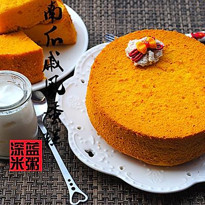 南瓜戚风蛋糕