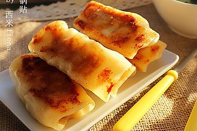 #利仁电饼铛试用之鲜虾锅贴