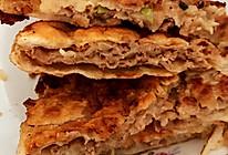 牛肉饼的做法