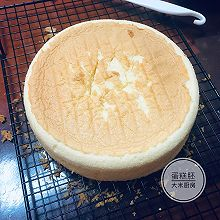 8寸蛋糕胚