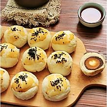 蛋黄酥(美善品版)