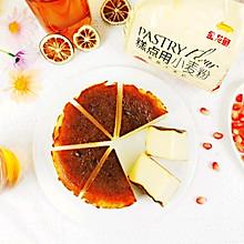 #爱好组-低筋复赛#巴斯克芝士蛋糕