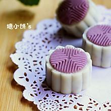 【紫薯冰皮月饼】
