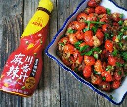 #豪吉川香美味#麻辣蒜香小龙虾的做法