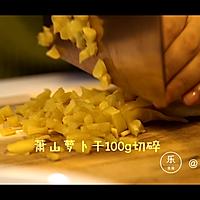 沪上经典粢饭团的做法图解6