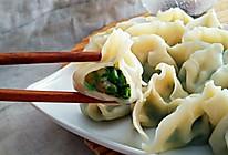 韭菜饺子的做法