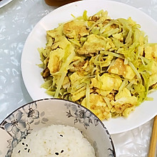 #太太乐鲜鸡汁玩转健康快手菜#蒜黄炒蛋